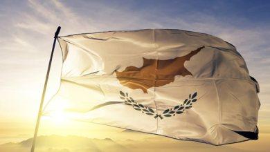 Διάβημα της Κύπρου προς τη Βρετανία για αμφισβήτηση της ΑΟΖ