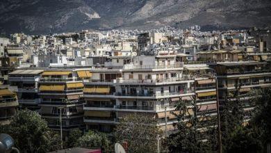 Μειωμένα ενοίκια: Δημοσιεύθηκε η απόφαση για τους ΚΑΔ Απριλίου
