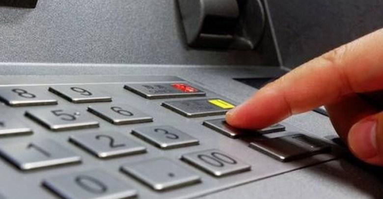 Νέες χρεώσεις από τις τράπεζες: Χρεώνουν την αλλαγή PIN, την επανέκδοση κάρτας ακόμη και την ερώτηση υπολοίπου