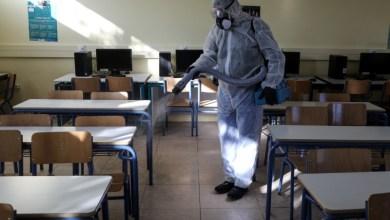 Photo of Ασπρόπυργος: Κλείνουν τα σχολεία για προληπτική απολύμανση