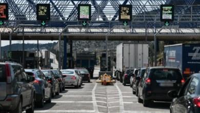 Photo of «Ουρές» στα διόδια Ελευσίνας την πρώτη μέρα ελεύθερων μετακινήσεων από νομό σε νομό