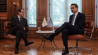 Η τουρκική προκλητικότητα στο επίκεντρο συνάντησης Μητσοτάκη - Αναστασιάδη