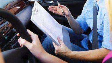 Απάτη στις εξετάσεις για δίπλωμα οδήγησης στην Ελευσίνα