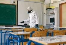 Photo of Κρούσμα κορωνοϊού στο Γυμνάσιο Μάνδρας