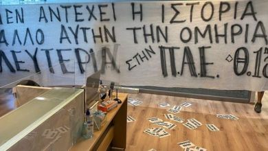Photo of Παναθηναϊκός: «Ντου» οπαδών στα γραφεία της ΠΑΕ