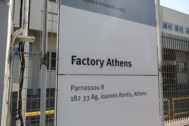 Μύθοι και αλήθειες για την «μπλοκάρισμα» της επένδυσης της ΠΙΤΣΟΣ στην Ελευσίνα