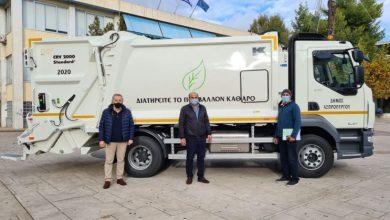 Σύγχρονος εξοπλισμός για την Καθαριότητα του Δήμου Ασπροπύργου