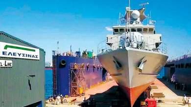 H Lockheed Martin, οι φρεγάτες και η απουσία «owners» στα ελληνικά ναυπηγεία – Σε Σκαραμαγκά και Ελευσίνα οι Αμερικανοί