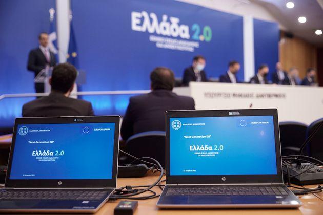 Μητσοτάκης: Κινητοποίηση 57 δις. ευρώ, αύξηση 7 μονάδες του ΑΕΠ, δημιουργία 200.000 θέσεων εργασίας.