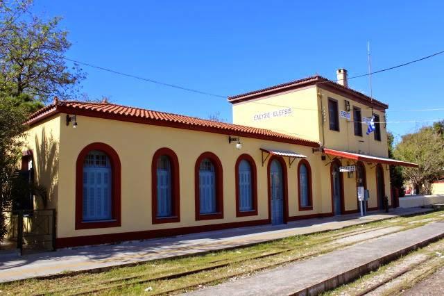 Προχωρά το σχέδιο ενεργοποίησης της σιδηροδρομικής γραμμής Λιόσια-Ελευσίνα