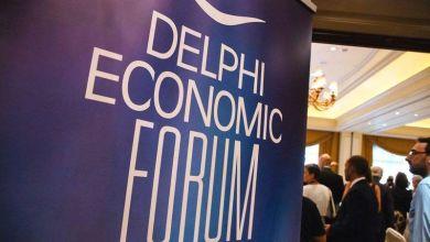 Πρεμιέρα για το 6ο Delphi Economic Forum