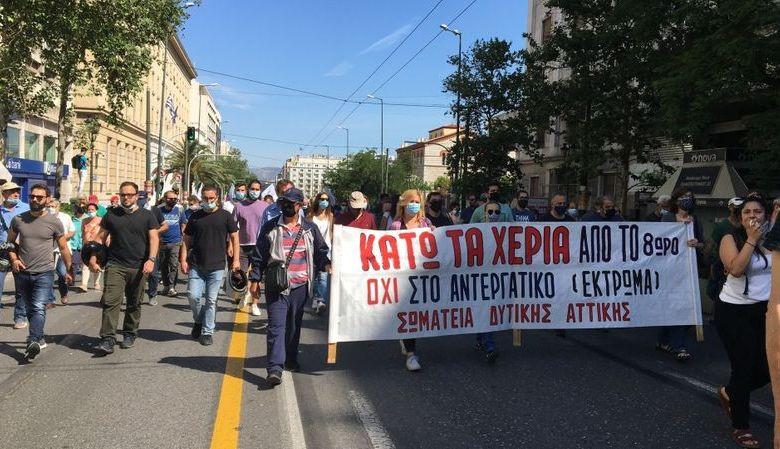 Πορεία στο κέντρο της Αθήνας για το εργασιακό νομοσχέδιο