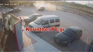 Τροχαίο με σφοδρή σύγκρουση οχημάτων στον Ισθμό (Βιντεο)