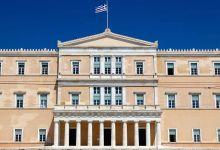 Κατατέθηκε στη Βουλή το νέο ασφαλιστικό νομοσχέδιο