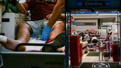 Ληστεία σε σούπερ μάρκετ στην Καισαριανή - Πυροβόλησαν πολίτη