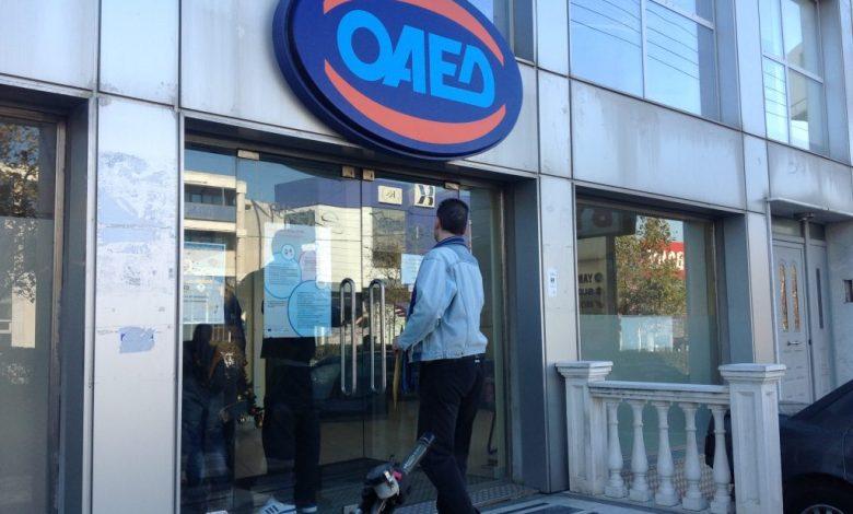 Έρχονται αλλαγές στο επίδομα ανεργίας ΟΑΕΔ