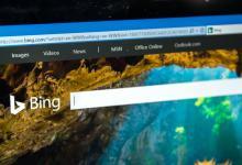 Ο δημοφιλέστερος όρος αναζήτησης στο Bing είναι η λέξη… Google