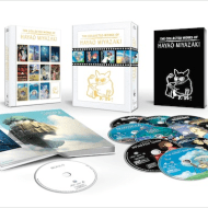 The Collected Works Of Hayao Miyazaki Available on Blu-ray Exclusively via Amazon.com on 11/17