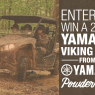 Yamaha Side-By-Side Giveaway