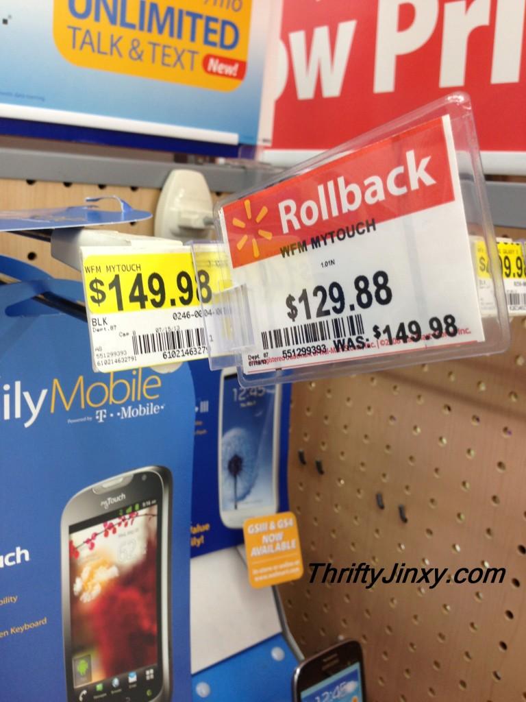 Tmobile myTouch at Walmart #shop #FamilyMobileSaves