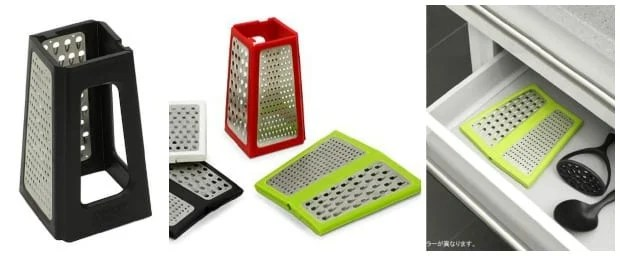 Joseph Joseph Fold Flat Space Saving Kitchen Grater