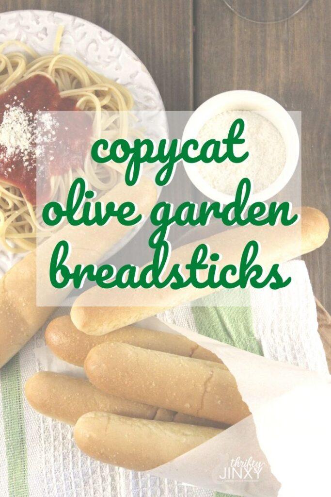 Copycat Olive Garden Breadsticks (1)