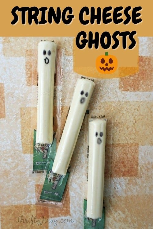 String Cheese Ghosts