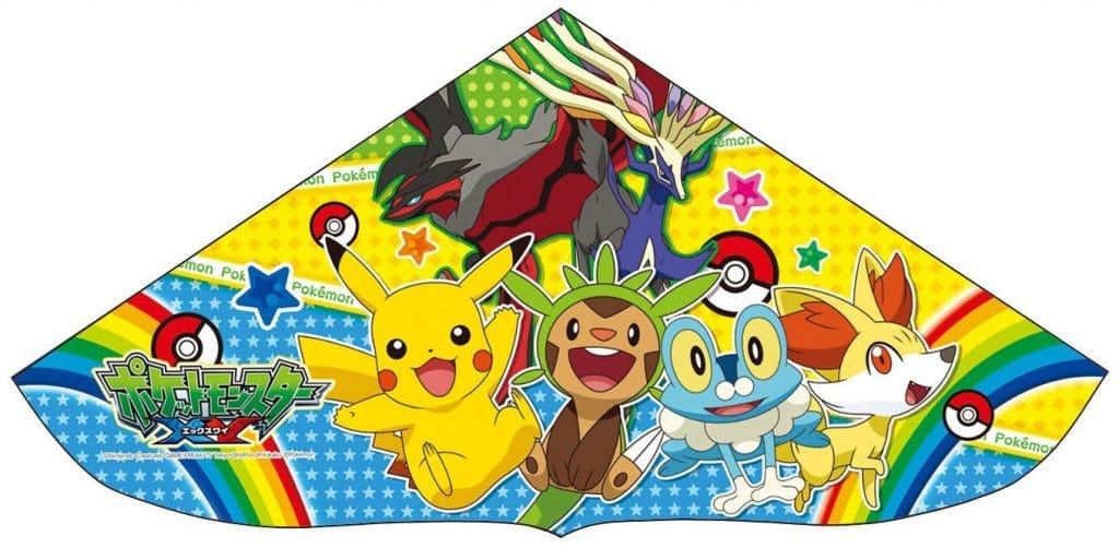 Pokemon Kite