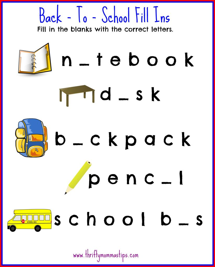 Back to School Fill Ins Printable