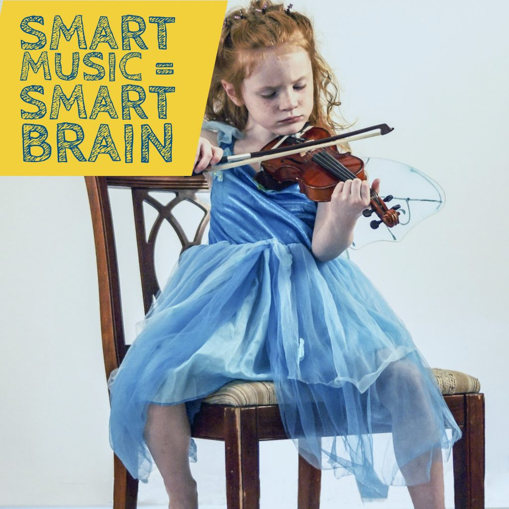 smart_music