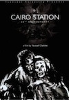 cairostation
