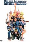 policeacademy7
