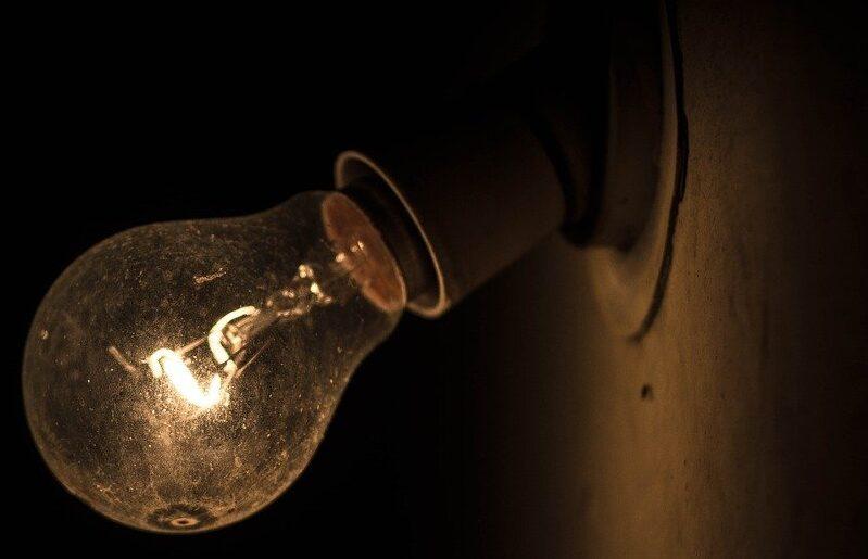 cropped-bulb-915235_1280.jpg