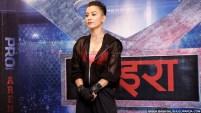 Namrata Shrestha Movie XIRA