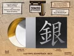 iam8bit - Johto Legends