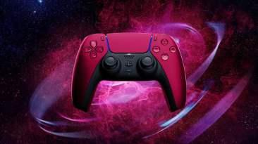 new dualsense controller colour cosmic red