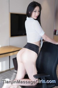 Claire - Tianjin Massage Girl Escort