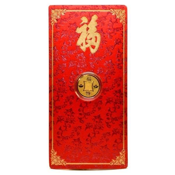 Tiaria Gold Coin Tael 0.1g 24K Angpao version