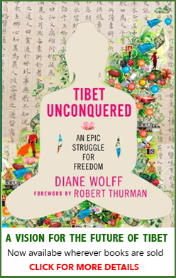 tibetan-review-ads.jpg