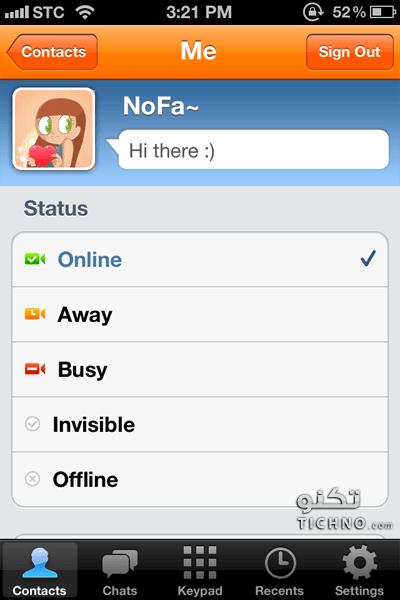 changing avatar in nimbuzz تغيير الصورة الشخصية في برنامج النيم بز بالصور