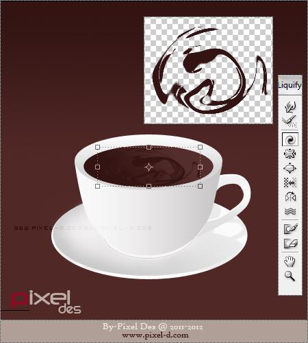 شرح كيفية رسم فنجال قهوة بالفوتوشوب