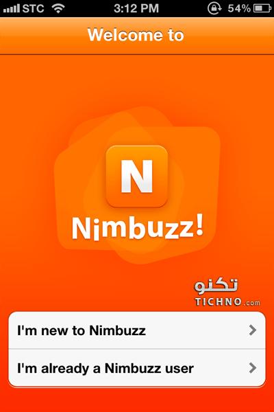 nimbuzz app registration - شرح التسجيل في برنامج نيمبز