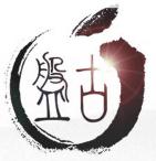 الجيلبريك للايباد والايفون للاصدار 7.1 و 7.1.1 و 7.1.2