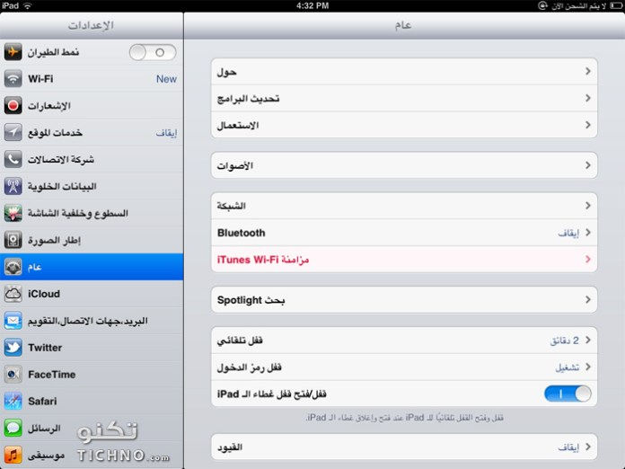 wifi syncing with itunes - المزامنه مع الايتونز بالواي فاي