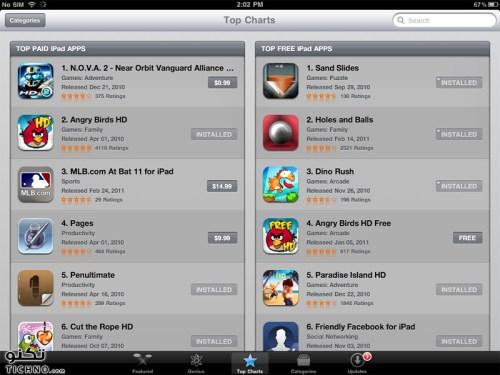 app store - ابل ستور