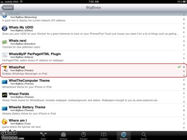 WhatsApp on iPad - تركيب الوتس اب على الايباد