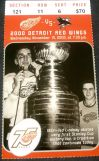 Sharks at Red Wings 2000