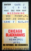 1981 NHL Jets at Blackhawks ticket stub
