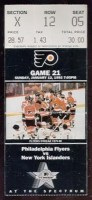 1992 Islanders at Flyers ticket stub