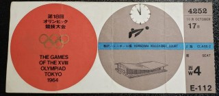 1964 Tokyo Olympic Volleyball Stub Ticket 100